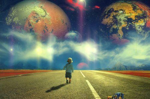 Увидеть небо чужими глазами